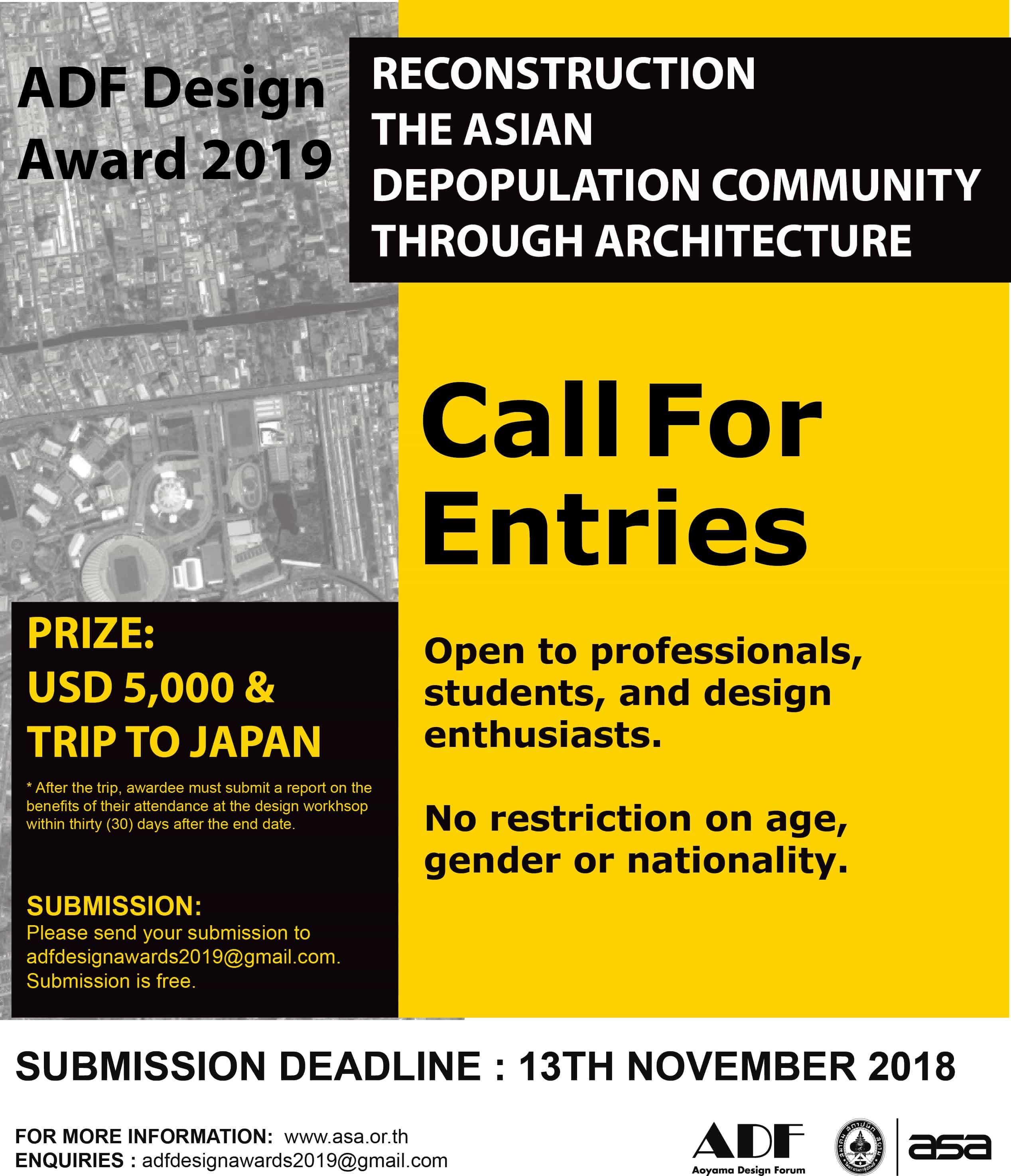 ADF-ASA Design Award Banner