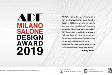 ADF Milano Salone 2019