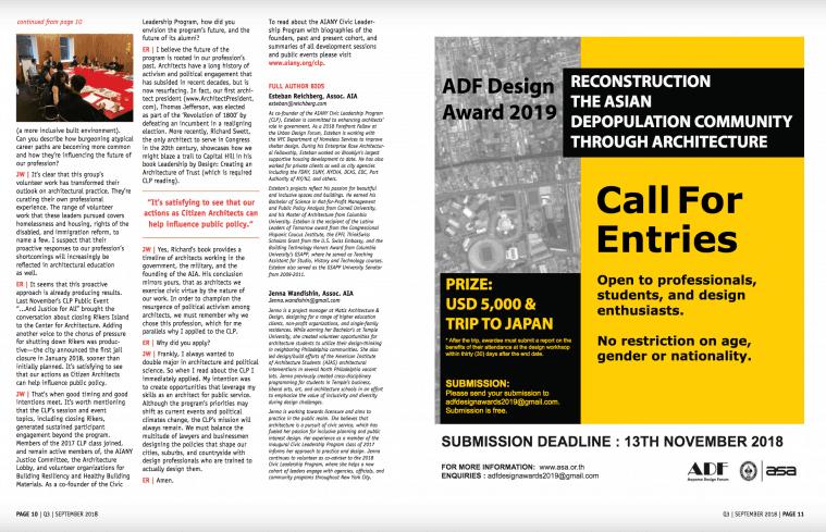 AIA NYS DigitalWebMagazineQ3-ADFaward