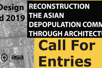 ASA&ADF Design award 2019