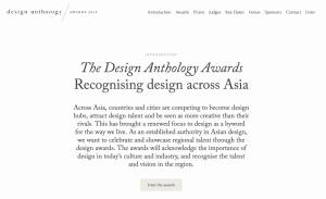 Design Anthology Award 2019応募募集!