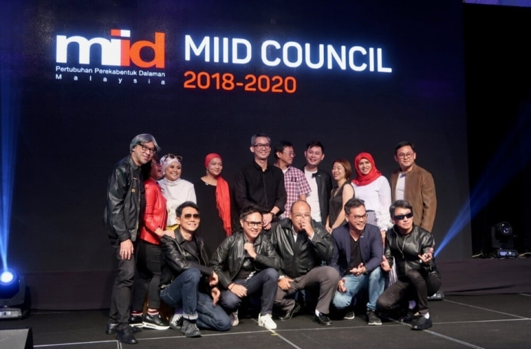 MIID ANNUAL BALL & AWARDS 2018-Board of Members