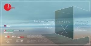 マレーシアインテリアデザイナー協会カンファレンス情報