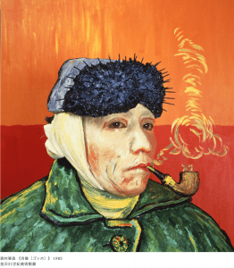 金沢21世紀美術館 「起点としての80年代」展