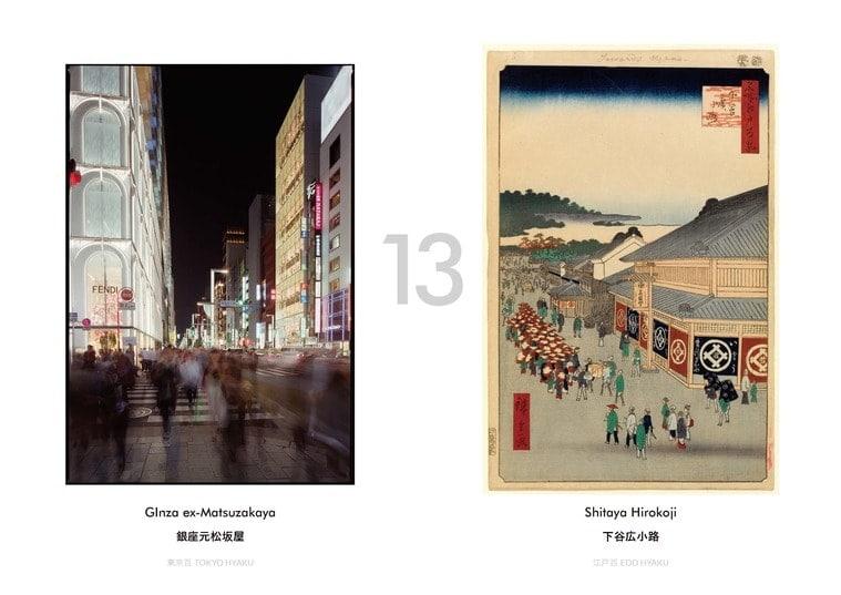 Tokyo Hyaku_images_Page_016