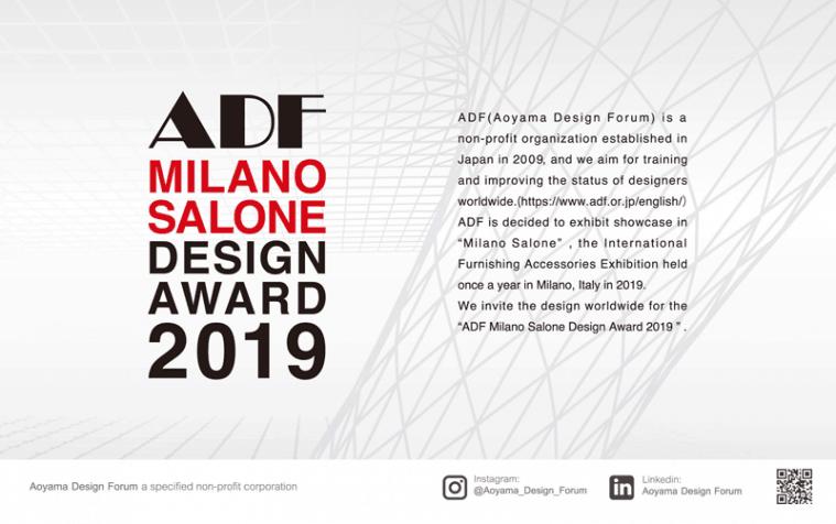 ADF_MilanoSalone_Award