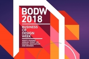 Last Call for Entry BODW 2018 in Hong Kong
