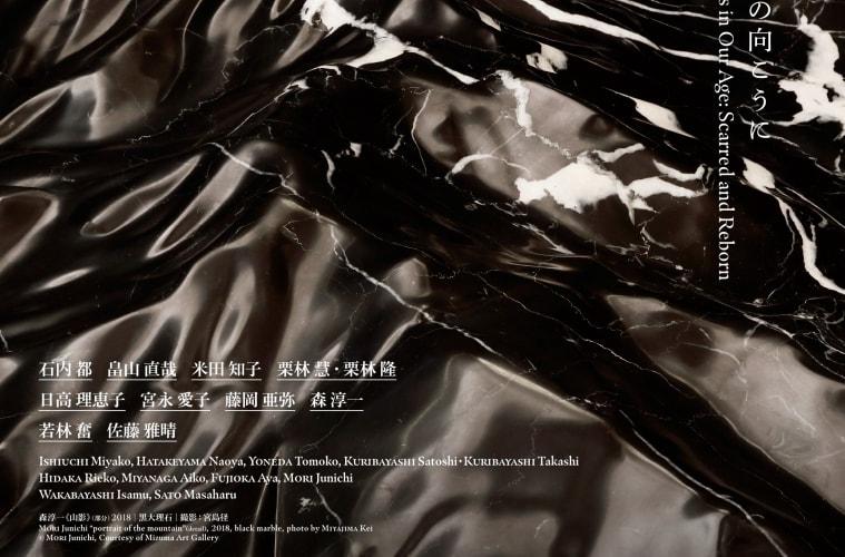 ADFウェブマガジン-ドマーニ・明日展