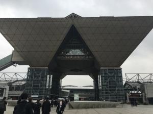 RESEARCH TRIP Vol.4 - TOKYO 2019 (MIID & ADF SPECIAL AWARD)