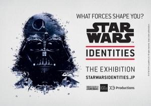 スター・ウォーズ™の大展覧会「STAR WARS™ Identities: The Exhibition」終了間近|寺田倉庫G1-5Fにおいて開催中