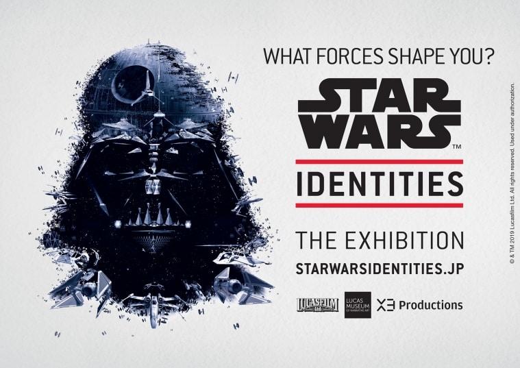 adf-web-magazine-star wars-identities-exhibition-main