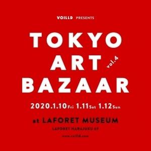 TOKYO ART BAZAAR vol.4開催|原宿ラフォーレ