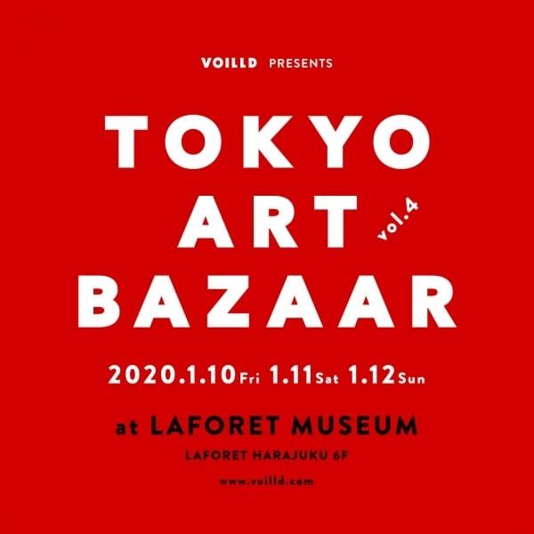adf-web-magazine-TOKYO ART BAZAAR vol.4