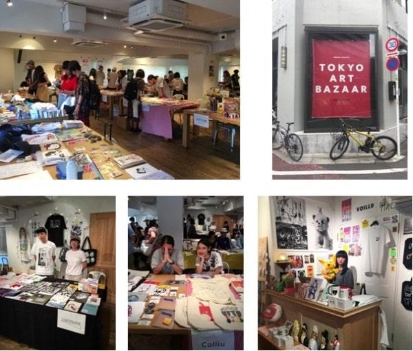 adf-web-magazine-TOKYO ART BAZAAR vol.4-sub1