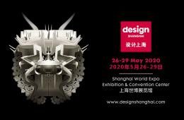 adf-design-shanghai-2020
