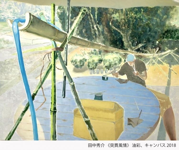 adf-web-magazine-artists-contemporary-tokas-vol2-1-tanaka