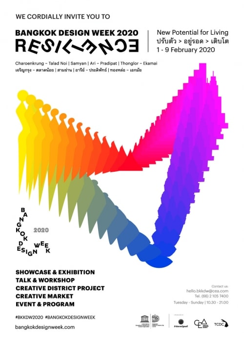 adf-web-magazine-bangkok-design-week-2020-poster