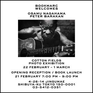 BOOKMARC アメリカ・ディープサウスのブルースマンの写真集「Cotton Fields」写真展