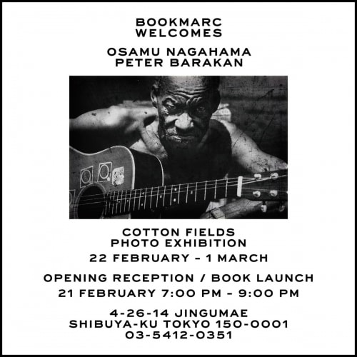 bookmarc-cotton-fields