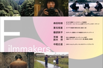adf-web-magazine-rising-filmmakes-project