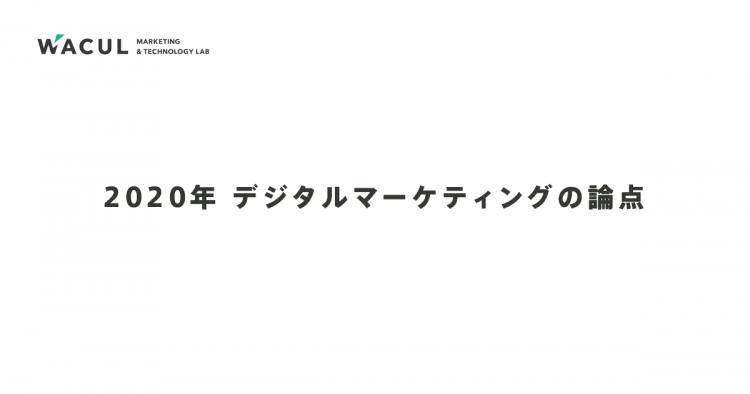 adf-web-magazine-waku-main