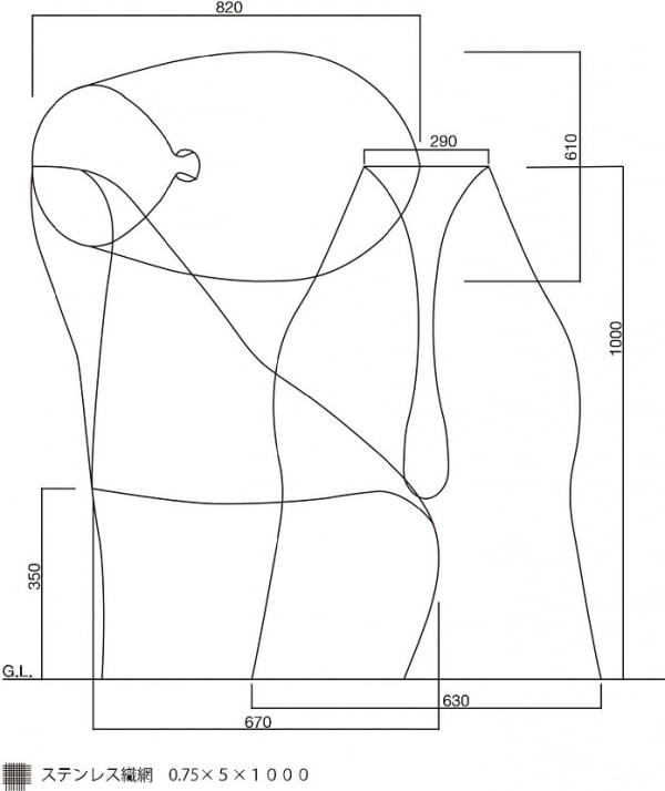 adf-milano-salone-design-award-2020-cylinder-material-4