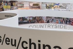 NYグッゲンハイム美術館「Countryside, The future」展レポート|レム・コールハース 建築デザイン事務所OMA