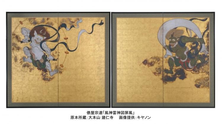 adf-web-magazine-degital-art-fujin