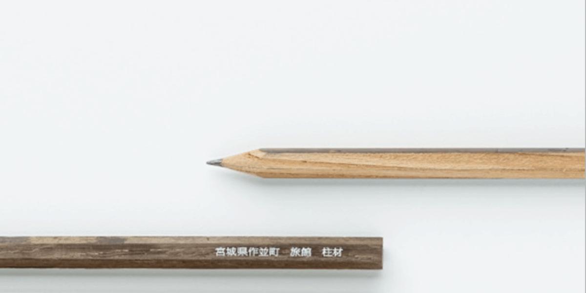 adf-kokuyo-design-award-2020