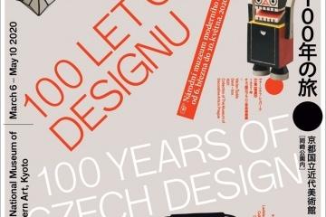 adf-web-magazine-100 years-of-czech-design