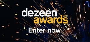 建築デザインウェブマガジン Dezeenアワード2020 応募募集