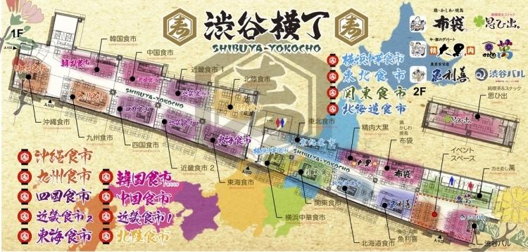 adf-web-magazine-miyashita-park-shibuya-3