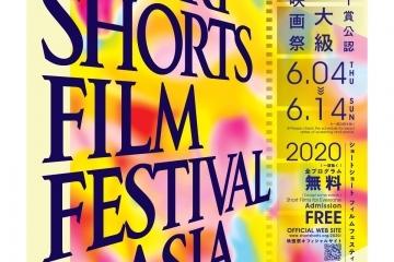 adf-web-magazine-short-short-film-festival-and-asia