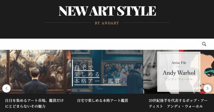 adf-web-magazine-andart-web-medoa-magazine