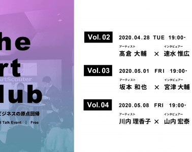 adf-web-magazine-art-club