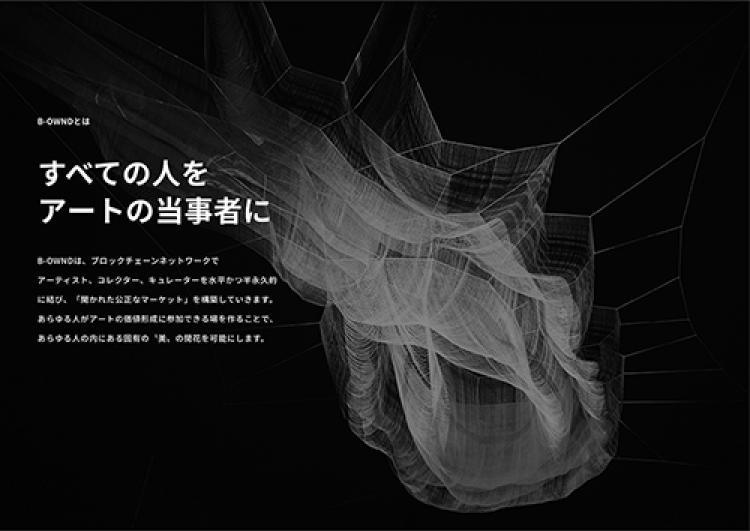 adf-web-magazine-b-ownd-3