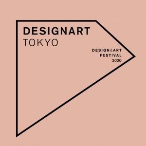 デザイン&アートフェスティバル「DESIGNART TOKYO 2020」出展費免除の支援プログラムを発表