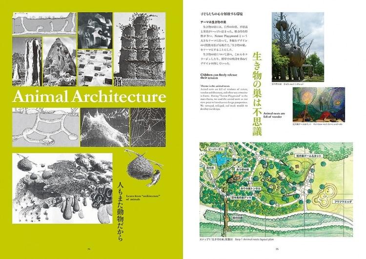 adf-web-magazine-dream-of-landscape-3