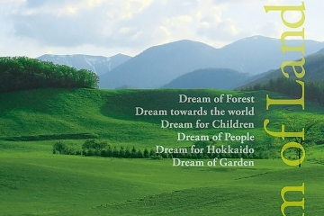 adf-web-magazine-dream-of-landscape