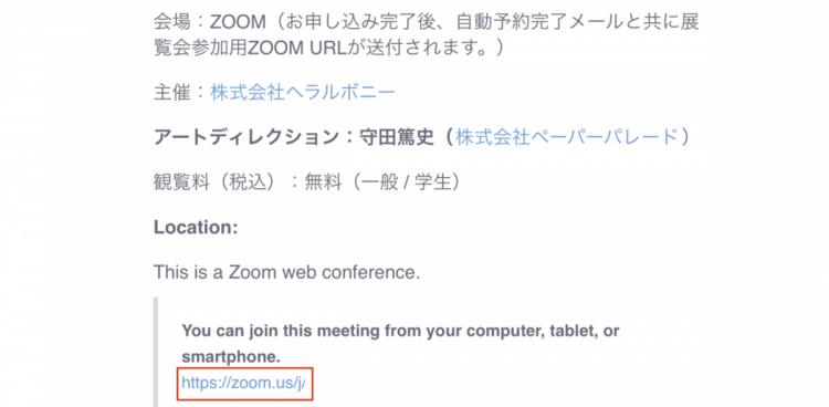 adf-web-magazine-heralbony-zoom-art-museum-5