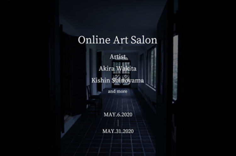 adf-web-magazine-online-art-salone