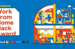 adf-web-magazine-work- from-home-hack-award