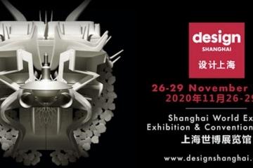 design-shanghai-11-26-2020
