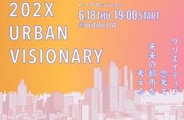 adf-web-magazine-202x-urban-visiobary