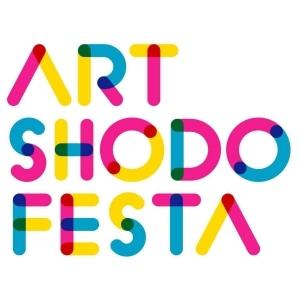 「現代アート書道の今」を俯瞰的に見る当日審査形式のアートコンペ「ART SHODO FESTA 2020」2020年7月に開催
