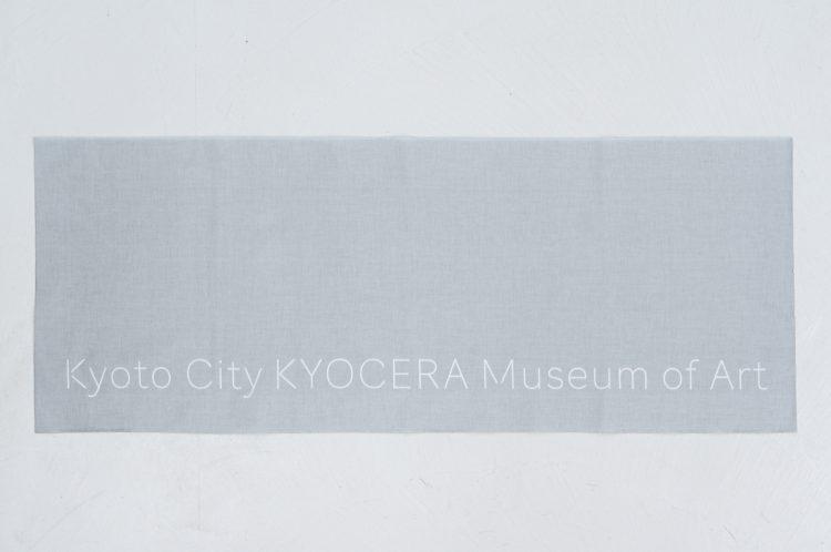 adf-web-magazine-beams-kyoto-kyocera-museum-6