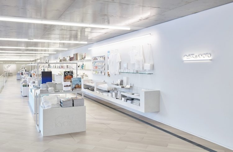 adf-web-magazine-beams-kyoto-kyocera-museum