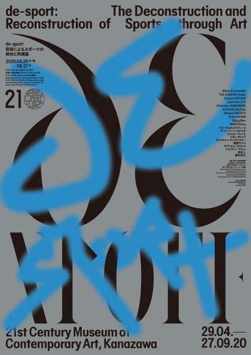 adf-web-magazine-de-sport-kanazawa21