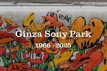 adf-web-magazine-ginza-sony-park-2025
