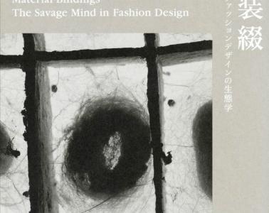 adf-web-magazine-graphic-idea-3